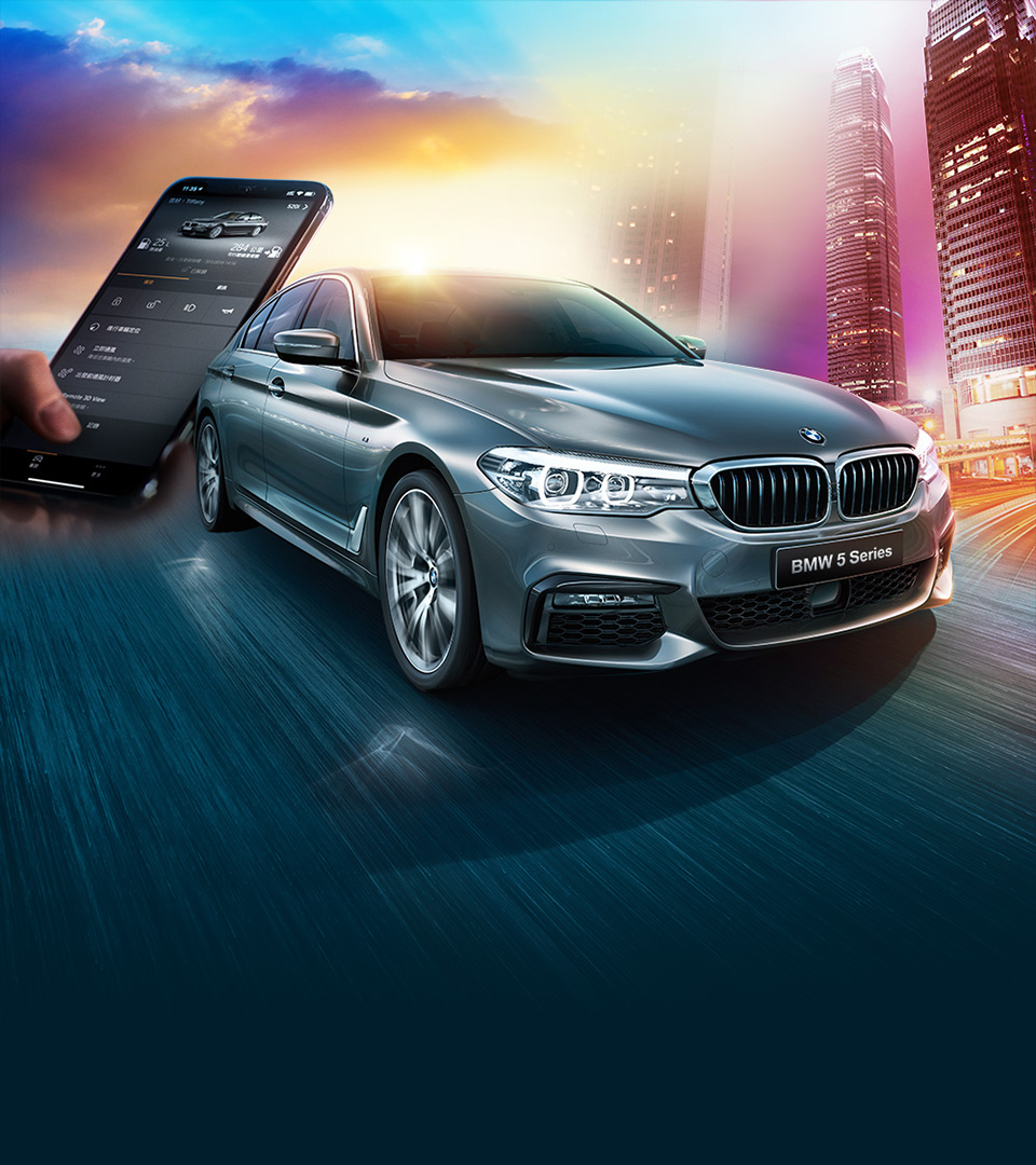 Lead The Class Bmw 520i M Sport Edition